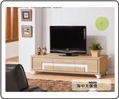 {{ 海中天休閒傢俱廣場 }} F-08 摩登時尚 客廳系列 257-5 尼克絲北原橡木5尺電視櫃