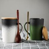 情侶杯 陶瓷馬克杯帶蓋勺簡約情侶咖啡杯復古茶杯辦公室水杯子定制logo【星時代女王】