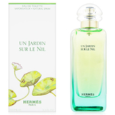 HERMES 愛馬仕 尼羅河花園 中性淡香水 100ml【QEM-girl】