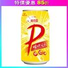 【免運直送】維他露P健康微泡飲料330ml(24瓶/箱)*1箱 -02