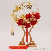 中式新娘手捧花古風結婚秀禾手捧玫瑰團扇婚禮diy材料包 『洛小仙女鞋』