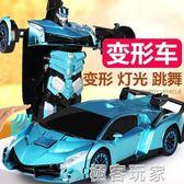 男孩禮物感應遙控變形蘭博基尼汽車金剛機器人充電動遙控車玩具車 igo 『極客玩家』