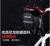 GUB自行車公路折疊車騎行後座防水配件車尾包yhs2505【123休閒館】