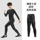 運動褲兒童緊身長褲男童打底褲跑步訓練服籃球足球運動套裝速干衣健身服