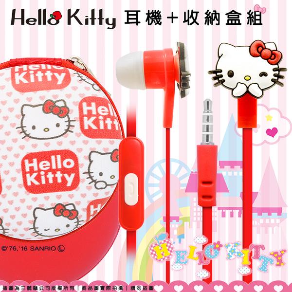 ☆正版授權 三麗鷗 Hello Kitty 入耳式耳機麥克風/耳機+收納盒/手機/MP3/聽音樂/線控/扁線