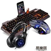 真機械手感鍵盤鼠標耳機三件套裝