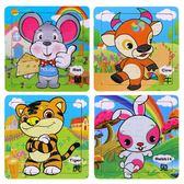 推薦木制16片十二12生肖益智木質動物拼圖板兒童玩具寶寶禮品2-3-4歲(818來一發)