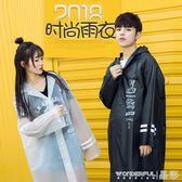 雨衣 透明雨衣成人韓國時尚外套裝學生男女士戶外徒步全身雨披單人長款  晶彩生活