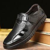 夏季真皮涼鞋 透氣洞洞鞋防滑鏤空爸爸鞋男涼鞋《印象精品》q362