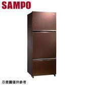 好禮送【SAMPO聲寶】455公升玻璃三門變頻冰箱SR-A46GDV(R7)