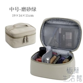 化妝包便攜超大容量多功能簡約護膚品收納箱手提【極簡生活】