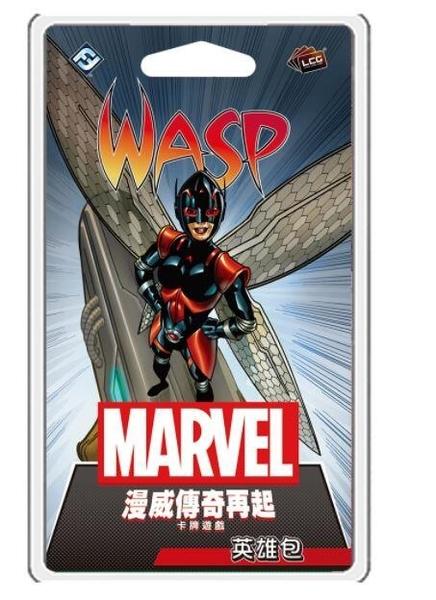 『高雄龐奇桌遊』 漫威傳奇再起 黃蜂女 英雄包 Wasp Hero Pack 繁體中文版 正版桌上遊戲專賣店