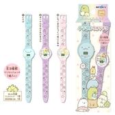 【角落生物可愛電子錶】角落生物 可愛 電子錶 手錶 卡通手錶 日本正版 該該貝比日本精品 ☆