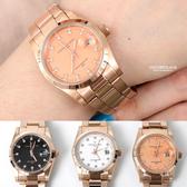 范倫鐵諾˙古柏 玫金水鑽手錶 【NEV50】原廠公司貨