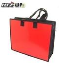 【奇奇文具】特價 HFPWP 45折 紅色加厚輕盈公事包直線紋板 限量歐美暢銷品F3528-RD