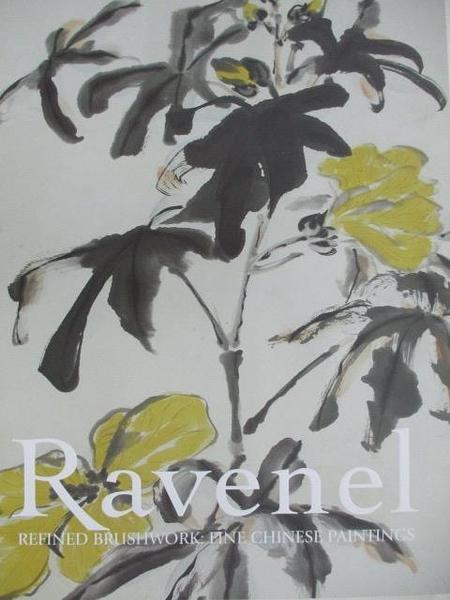 【書寶二手書T9/收藏_DGP】Ravenel_Refined Brushwork:Fine Chinese Paintings_2020/7/18