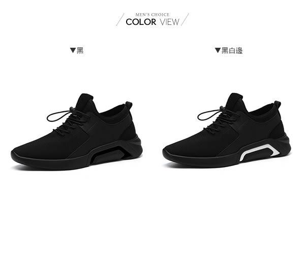 休閒鞋 網布透氣街頭潮鞋【JP99904】