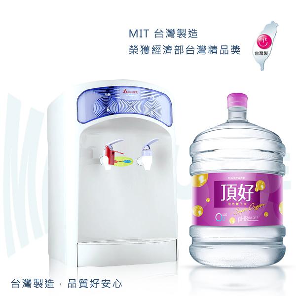 桶裝水 加 桶裝水飲水機 桃園 台北 宅配