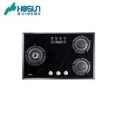 【豪山HOSUN】(歐化檯面玻璃爐)SB-3109-黑玻璃桶裝瓦斯