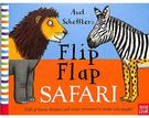 Flip Flap Safari 非洲動...