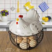 洗衣籃 陶瓷雞蛋籃水果籃大蒜土豆雜物藍陶瓷廚房裝飾創意母雞收納鐵編籃 新年禮物