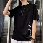 短袖t恤男士夏季潮流韓版修身打底衫衣服體恤大碼【繁星小鎮】