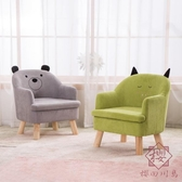 兒童沙發座椅寶寶沙發懶人沙發動物卡通沙發【櫻田川島】