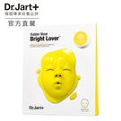 【強勢回歸】Dr.Jart+如膠似漆 強效亮白面膜 45G x 1PCS