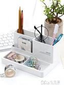 得力筆筒創意時尚韓國小清新可愛學生文具收納盒桌面擺件多功能 Chic七色堇