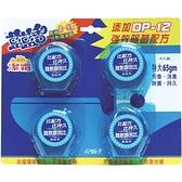 花仙子藍藍香馬桶清潔劑65g X4入【愛買】