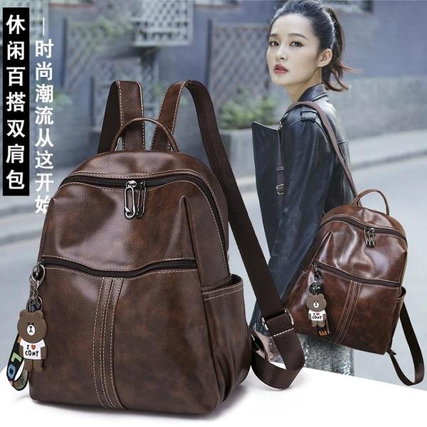 後背包 後背包潮牌女韓版小背包百搭新款時尚大容量網紅同款小包 韓美e站