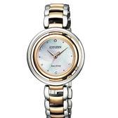 CITIZEN  星辰  L系列新上市天然鑽石時尚腕錶  EM0666-89D  玫瑰金+銀