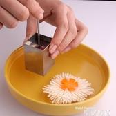 304不銹鋼菊花豆腐模具 廚房器豆腐絲刀 diy切文思豆腐工具 唯伊時尚