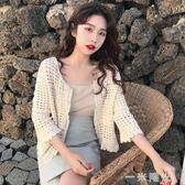 春夏韓版女裝純色披肩鏤空針織衫七分袖外套開衫蕾絲衫上衣防曬衫 一米陽光
