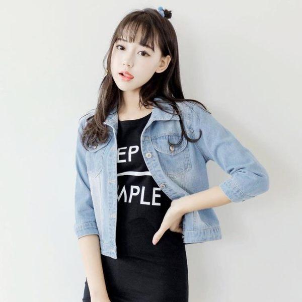 淺色修身短款單寧牛仔外套女韓國大碼七分袖中袖夾克上衣潮 檸檬衣捨