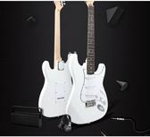 專業吉他嵐雅倫電吉他單搖ST系列套裝專業級成人初學者入門電吉他送教程LX聖誕交換禮物
