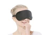 眼罩  蒸汽眼罩USB充電加熱緩解眼疲勞睡眠遮光透氣女可愛熱敷睡覺   瑪麗蘇