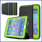 蘋果 iPad 9.7 2017 iPad 9.7 2018 休眠B款 平板套 平板皮套 支架 平板保護套
