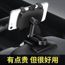 後視鏡手機架 支撐架 手機車載支架汽車儀表台直視導航架車用後視鏡卡扣多功能萬能通用