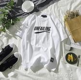 夏季韓國原宿港風街頭簡約潮牌嘻哈潮男女情侶純棉短袖T恤 蓓娜衣都