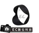 【EC數位】Fuji HS10 HS11 HS20EXR HS22EXR 專用 可反扣遮光罩 LH-HS10 太陽罩 LHHS10 鏡頭遮光罩