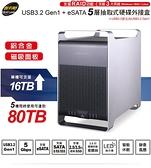[哈GAME族]免運費 可刷卡 伽利略 USB3.2 Gen1+eSATA 5層抽取式硬碟外接盒(35D-U3E5RM)