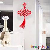 壁貼【橘果設計】中國結福 過年 新年 DIY組合壁貼 牆貼 壁紙 壁貼 室內設計 裝潢 壁貼