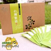 品峻.蜂蜜醋隨身包(20g/包,200g/盒/10包)﹍愛食網