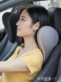 汽車頭枕護頸枕記憶棉邁巴赫頭枕車用靠枕座椅車載通用頸椎枕舒適 貝芙莉