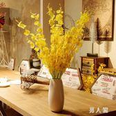 北歐跳舞蘭仿真花假花客廳室內裝飾塑料花藝餐桌擺件干花花束擺設 FR10837『男人範』