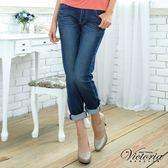 Victoria 中高腰寬腰燙鑽小直筒褲-女-中藍
