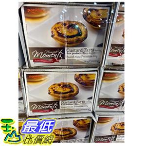 [COSCO代購 需低溫宅配] C122881 PANIDOR CUSTARD EGG TART 冷凍葡式蛋塔 60公克X12入
