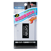 GATSBY 蜜粉式清爽吸油面紙 70枚入【BG Shop】