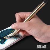 磁性筆創意筆金屬筆中性筆磁鐵電容筆磁力筆n個性減壓筆 ys7348『易購3c館』